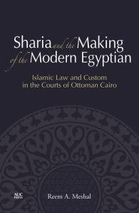 sharia book